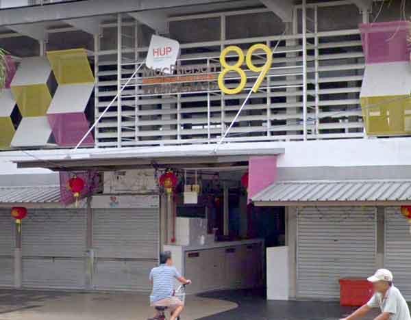 antares-condo-macpherson-market-food-centre