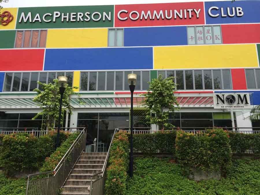 theantarescondo_macpherson_community_club